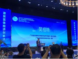 广东制造业500强出炉,SCIIF华南国际工业博览会深度参与并互动