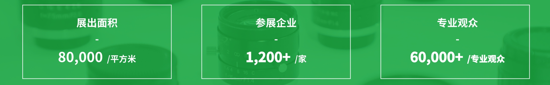 机器视觉官网banner0519.jpg