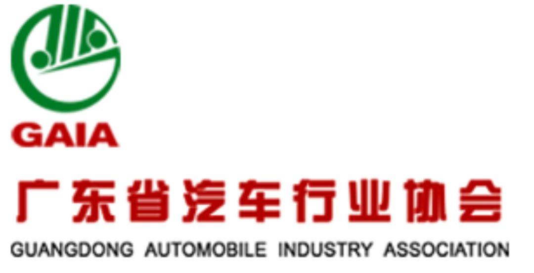 独家专访   超3500汽车零部件企业,观展需求仍强烈!