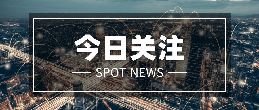 展商资讯 | 亚威股份:高功率激光切割机销量倍增 外销订单增长27%