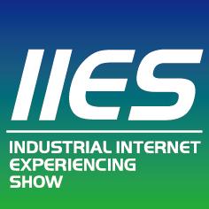 工业互联网体验展