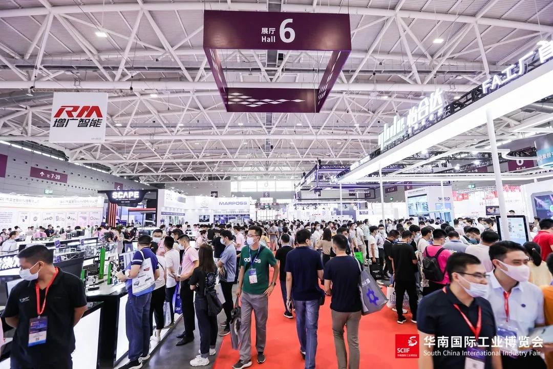 2021华南国际工业博览会圆满收官,2022年6月7-9日再相见!